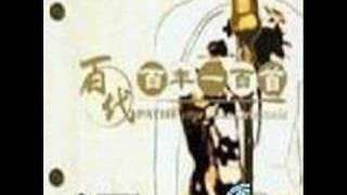 经典老歌-卖馄饨(李媚主唱)