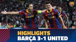 Download OFFICIAL HIGHLIGHTS! FC Barcelona 3-1 Manchester United (Champions Final 2011)