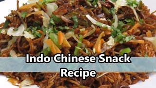 मुबई की गलियों में मशहूर उंगलियाँ चाटने पर मजबूर करने वाली चायनीज भेल रेसिपी आप भी बनाए-Chinese Bhel
