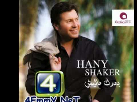 09 Ahlam B Meen Gherak