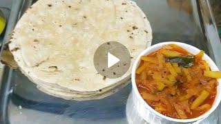 Roti / Chappati/ phulkas with Chettinad potato gravy by Revathy Shanmugam