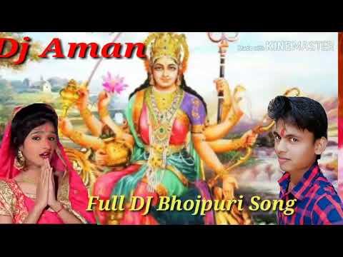 Best Dj Bhojpuri Song Parmod Prami    Sangam Sandeep Agarh Madhepura
