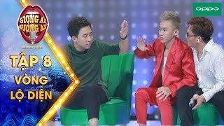 Giọng ải giọng ai 3 Tập 8 vòng lộ diện: Kay Trần gây sốc khi tuyên bố không tin phụ nữ đẹp