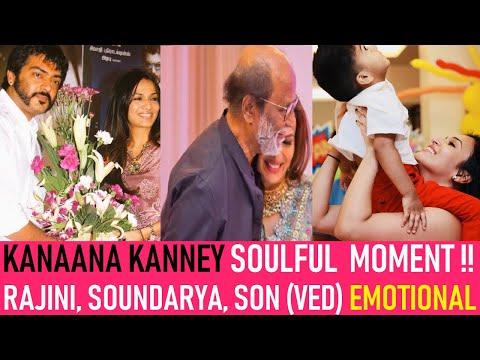 Rajini 'Kannaana Kanney' EMOTIONAL moment with Soundarya, Vedkrishna | Thala fans wishes | wowbytes