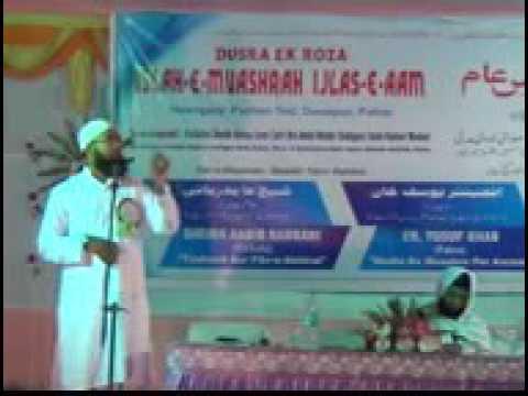 Media Aur Islam part 1By Er Yusuf Khan