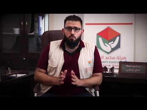 حملة المنح الجامعية ل 100 طالب سوري في جامعات تركيا