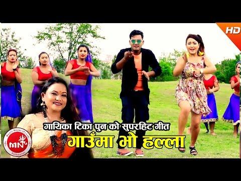 New Nepali Lok Dohori 2074   Gauma Bho Halla - Prakash Pariyar & Tika Pun   Ft.Parbati Rai & Bikram