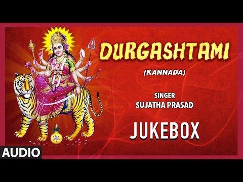Devi Devotional Songs || Durgashtami || Kannada Devotional Songs Jukebox