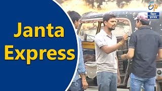 Prank Show | Janta Express | ETV Bihar Jharkhand