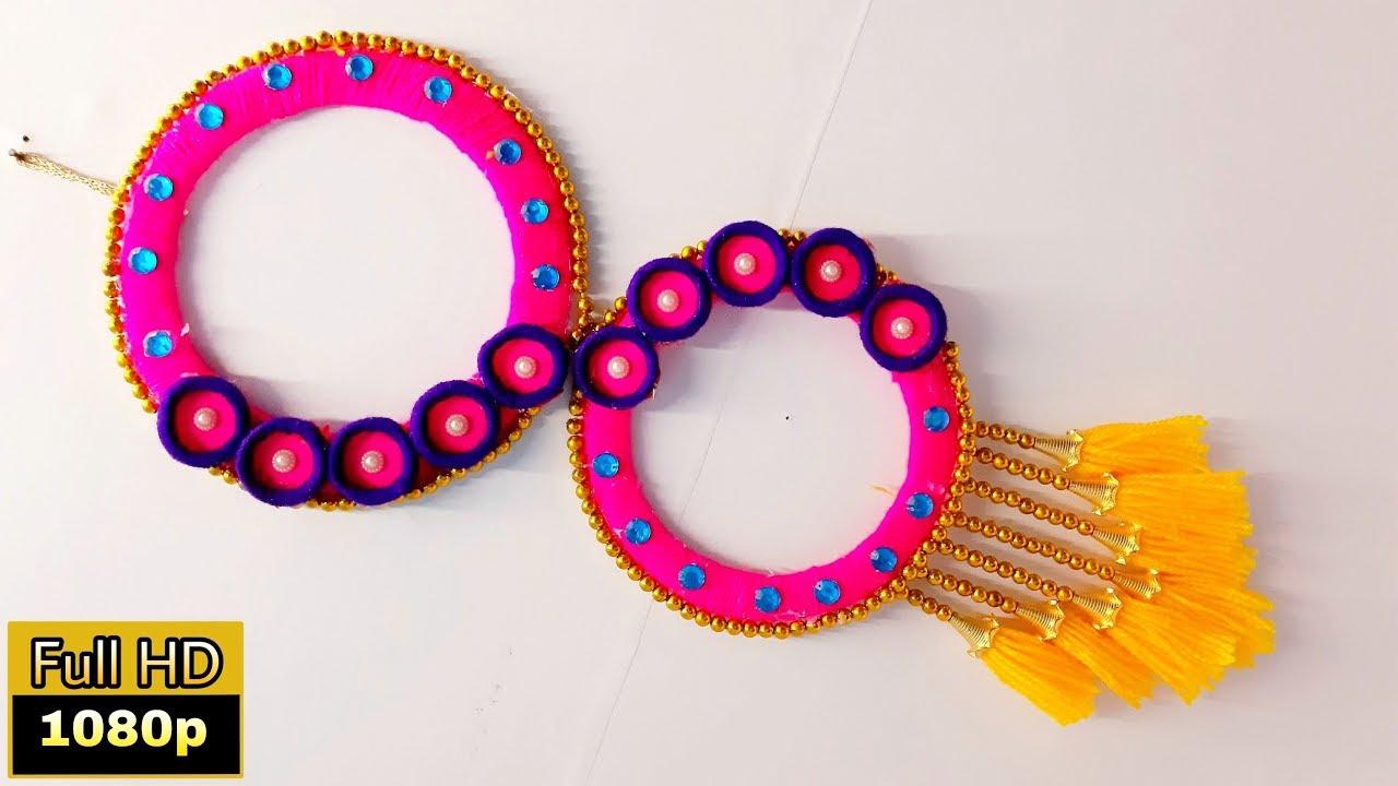 Download DIY | ऊन से बनायें आसान झूमर | Oon se jhumar banane ka asan tarika | diy woolen jhumar | RRJ ARTS