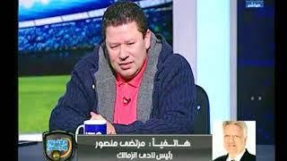 تعليق مرتضى منصور بعد الفوز على بتروجت: «كارثة في الزمالك» (فيديو) | المصري اليوم