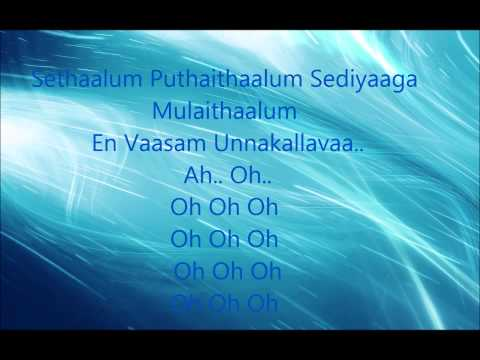 Velayudhum Rathathin Rathame Song Lyrics
