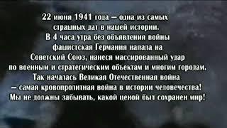 Документальный клип о предназначении КРОО ППО СМЕРШ