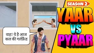 Short Film || Yaar Vs Pyaar Season 2😍 || Pubg Short Film