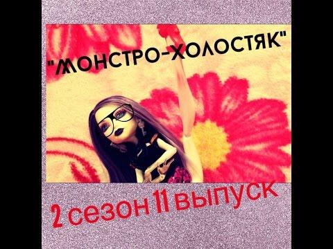 Илья Глинников и победительница шоу «Холостяк», 5 сезон