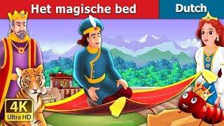 Het magische bed | 4K UHD | Dutch Fairy Tales