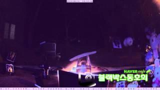(주)리버브사의 보아빔 작동 영상 - 파노라마2