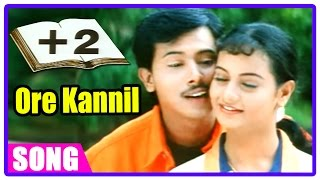 Plus 2 Tamil Movie | Songs | Ore Kannil Song | Kiruthik | Suja