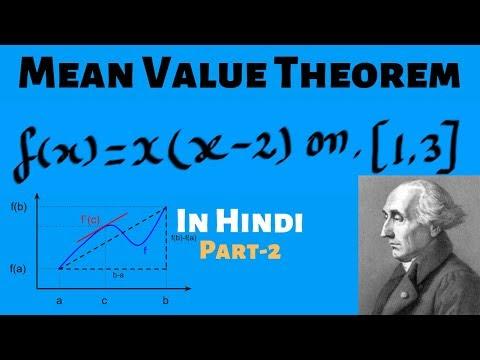 Lagrange's Mean Value Theorem | Part-2 | Example #MeanValueTheorem