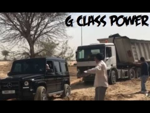 Mercedes G Class Towing Capabilities