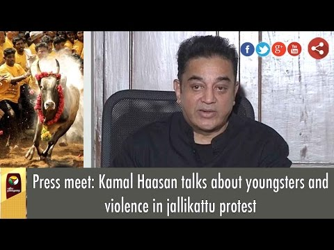 Actor Kamal Haasan Full Press Meet on Violence in Jallikattu Protest