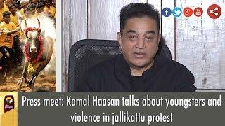 Actor Kamal Haasan Full Press Meet On Violence In Jallikattu Protest