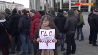Ցուցարարների զանգվածային ձերբակալություններ Մինսկում