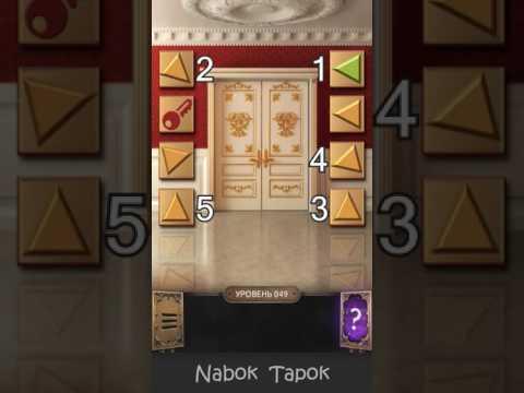 Прохождение игры Doors на Windows Phone!