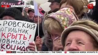 Умом Россию не понять. Жители Волоколамска поют песню «Священная война» на митинге против свалки.