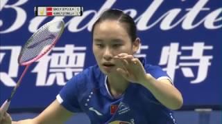 China Masters 2017   Badminton F M2-WD   Bao/Yu vs Huang/Tang