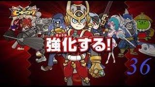 Herobank Eng Sub episode 36- ヒーローバンク エピソード 36 ヒーロー...