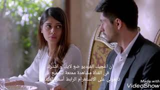اغنية القلب و ما يهوى بصوت البنت مترجمة