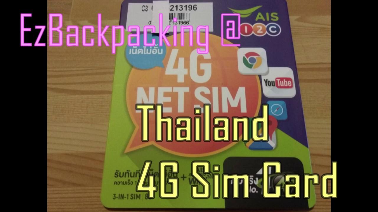 thailand sim card for tourist: AIS sim card @ ezbackpacking - YouTube