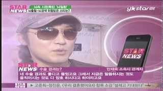 Star News 안재욱  지주막하출혈 수술, 미국병원 입원증