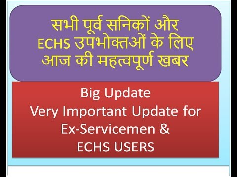 Very Important Update for  Ex-Servicemen & ECHS Users