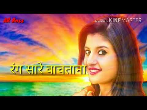 Jagnyala Pankh Futle   Marathi Whatsapp Status   Marathi Status Song   Marathi Love Status   Marathi