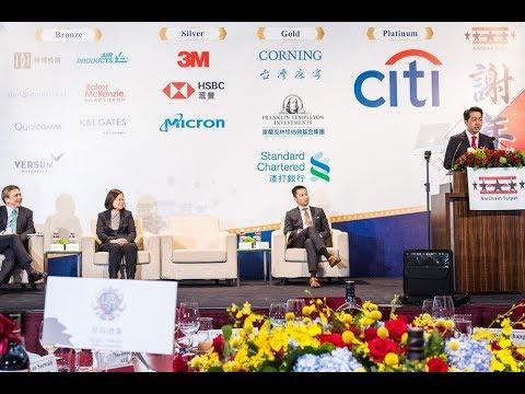 Chairman Albert Chang at Hsieh Nien Fan at AmCham Taipei's 50th Annual Hsien Nien Fan