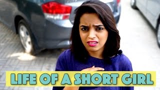 Life of a Short Girl | MangoBaaz