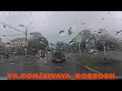 Дождик 21.05.18г. Россошь.