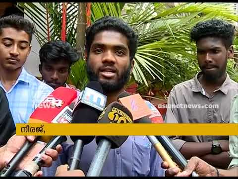 Conflict between college management and SFI activists in Kottyam CMS College continues