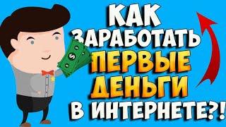 2000 Рублей в Подарок housecash. +110% в сутки. Реальный заработок в интернете