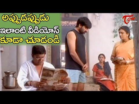 Ravi Teja and Brahmanandam Comedy Scenes Back to Back