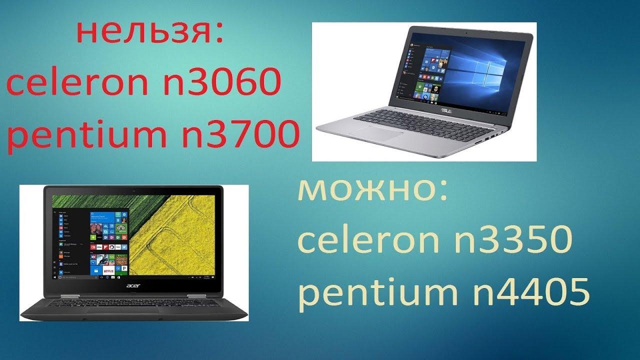 Компьютеры, ноутбуки, планшеты. Читать все отзывы 3. Абсолютно не понравился планшет acer iconia tab a511), фото, цена, характеристики.