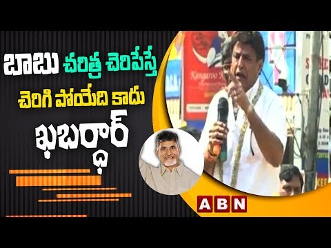 Nandamuri Balakrishna strong Warning to KCR | Roadshow at Lingampally | ABN Telugu