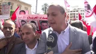 مصر العربية   مظاهرة في العاصمة التونسية ضد مشروع قانون المصالحة