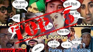 Top 5 dubbing video of Amit Bhumla ||DRB's