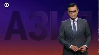 Разрешённый митинг в Алматы   АЗИЯ   01.07.19