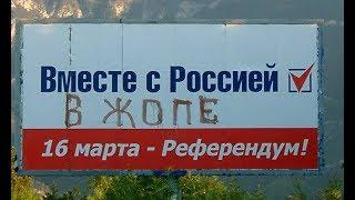 Крымчане: СТАЛО В 10 РАЗ ХУЖЕ!
