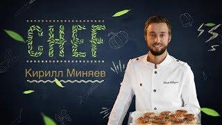 Рецепты с GAGGENAU. Салат Оливье