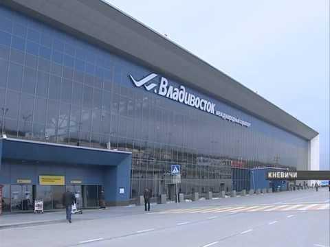 Дешевых авиабилетов из Владивостока в Москву больше не будет